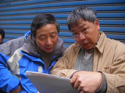 Professors Zhang and Zhu